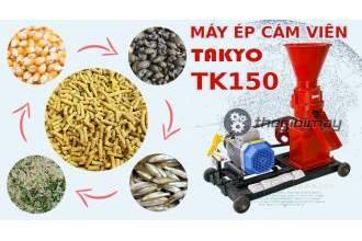 Máy ép cám viên trục đứng mới nhất 2020  - TAKYO TK150