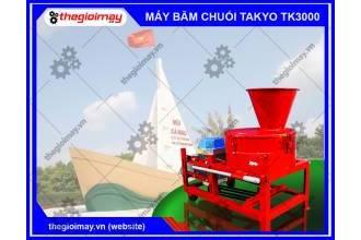 Phân phối máy băm thái chuối đa năng Takyo TK3000 cho lợn tại Cà Mau
